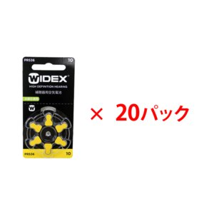 送料無料!WIDEX ワイデックス 補聴器用空気電池(補聴器用電池)PR536(10)20パックセット