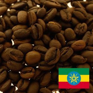 エチオピア ALAKA農園 G1 サンドライ ナチュラル[100g]|tateda