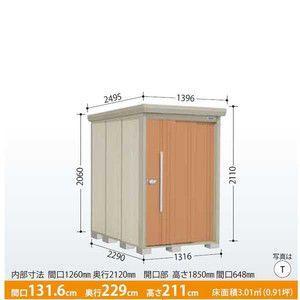 タクボ物置 Mr.ストックマン 一般型 標準型 ND-1322 W1316*D2290*H2110|tategushop