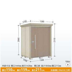 タクボ物置 Mr.ストックマン 一般型 標準型 ND-1515 W1500*D1590*H2110|tategushop