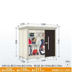 タクボ物置 Mr.ストックマン 一般型 結露減少型 ND-Z2215 W2200*D1590*H2110|tategushop