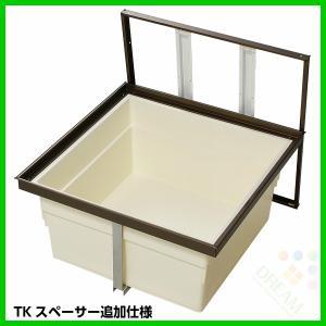 一般床下収納庫 2階用 600型・TKスペーサー追加仕様 浅型 2f6a-1bjtks 2f6a-1sjtks|tategushop