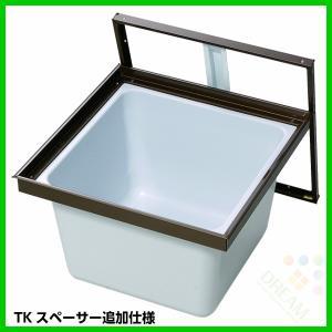 一般床下収納庫450型・TKスペーサー追加仕様 浅型 4501bdjtks 4501sdjtks|tategushop