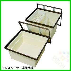 一般床下収納庫600型・TKスペーサー追加仕様 深型 6001bdjtks 6001sdjtks|tategushop