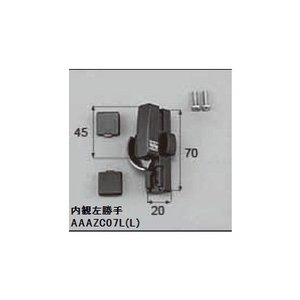 LIXIL/TOSTEM 窓サッシ用部品 クレセント 断熱(樹脂)商品:クレセント(小)AAAZC07R リクシル トステム|tategushop