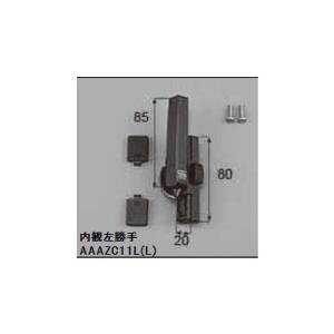LIXIL補修用部品 窓・サッシ用部品 クレセント 断熱 樹脂 商品:クレセント 大 [AAAZC11R]|tategushop