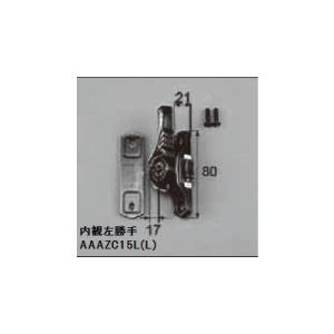LIXIL/TOSTEM 窓サッシ用部品 クレセント アルミサッシ:クレセント(中)AAAZC15R リクシル トステム|tategushop