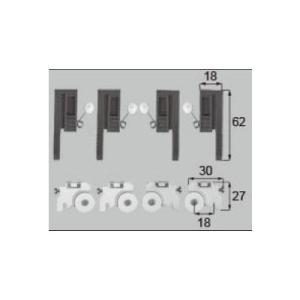 LIXIL/TOSTEM 窓サッシ用部品 戸車 網戸:戸車振れ止め(テラス:4枚建て)ABYB522 リクシル トステム|tategushop