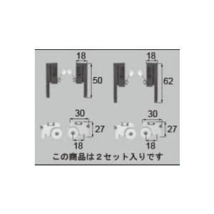LIXIL/TOSTEM 窓サッシ用部品 戸車 網戸:戸車振れ止め(テラス:4枚建て、ランマ付き)ABYB531 リクシル トステム|tategushop