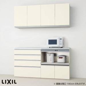 食器棚 キッチン収納 リクシル/LIXIL アレスタ 収納ユニット 壁付型ハイフロアプラン スライドストッカー+家電収納 S2004 グループ1 tategushop 01
