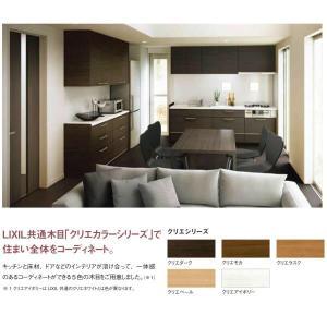 食器棚 キッチン収納 リクシル/LIXIL アレスタ 収納ユニット 壁付型ハイフロアプラン スライドストッカー+家電収納 S2004 グループ1 tategushop 06