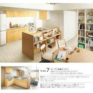 食器棚 キッチン収納 リクシル/LIXIL アレスタ 収納ユニット 壁付型ハイフロアプラン スライドストッカー+家電収納 S2004 グループ1 tategushop 09