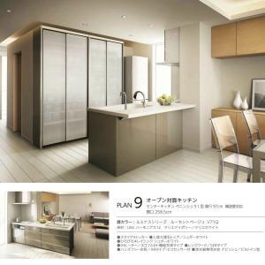 食器棚 キッチン収納 リクシル/LIXIL アレスタ 収納ユニット 壁付型ハイフロアプラン スライドストッカー+家電収納 S2004 グループ1 tategushop 10