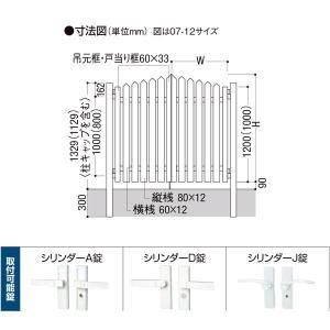 LIXIL アメリカン1型 アルミ形材 アイボリーホワイト 両開き 柱使用 w600 h1163|tategushop|02