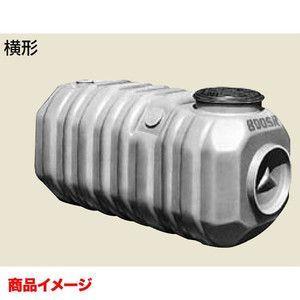 INAX トイレーナ 簡易水洗便器専用便槽 横形BT-1000SRF 970L(1、2階用)|tategushop