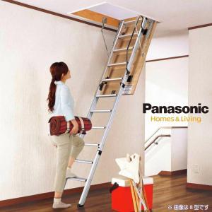 天井収納用はしごユニット アルミタイプ梯子 9型用 CW2917E 天井高2500〜2700mm Panasonic パナソニック ハシゴ リフォーム DIY|tategushop