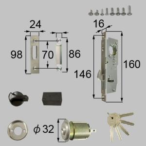 LIXIL/TOSTEM製勝手口引戸用引手錠 勝手口引戸用ロックセット D1Y60 アルミサッシ tategushop