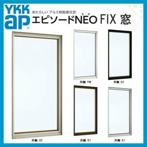 樹脂アルミ複合サッシ FIX窓 02613 寸法 W300×H1370mm YKKap エピソードNEO 複層ガラス 装飾窓 高断熱 高遮熱 アルミ樹脂複合窓|tategushop