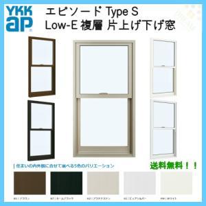 樹脂とアルミの複合サッシ 片上げ下げ窓 02607 W300×H770 YKKap エピソード Type S Low-E複層ガラス バランサー式 格子無|tategushop
