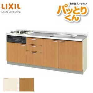 システムキッチン フロアユニット W2100mm 間口210cm GKシリーズ GK-U-210 LIXIL/リクシル 取り換えキッチン パッとりくん 交換 リフォーム用キッチン 流し台|tategushop