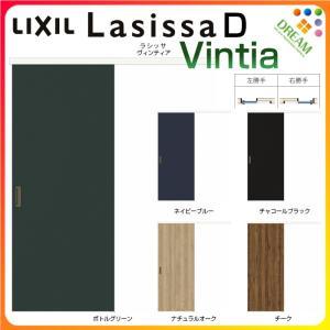 室内引戸 片引き戸 標準タイプ アウトセット方式 ラシッサD ヴィンティア LAA 1320/1620/1820 リクシル トステム ドア リフォーム DIY|tategushop
