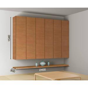 LIXIL ヴィータス 和室・洗面室用収納 おすすめプランNo. BJ02 リクシル トステム Vietas ビータス LVB-A-BJ02|tategushop