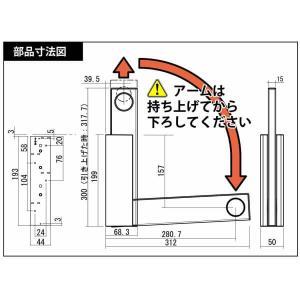 室内物干し ルームハンガーブラケット SN型 RHBSN  (1組2本入) 物干し竿1本タイプ DIY|tategushop|05