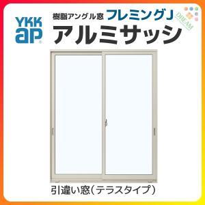 YKKap フレミングJ 2枚建 引き違い窓 16518 寸法 W1690×H1830mm 内付型 テラスタイプ 単板ガラス YKK アルミサッシ 引違い窓 リフォーム DIY|tategushop