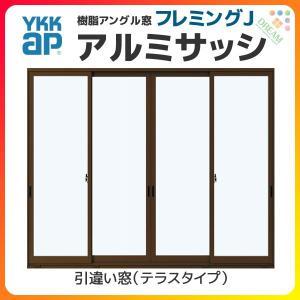 YKKap フレミングJ 4枚建 引き違い窓 25618 寸法 W2600×H1830mm 内付型 テラスタイプ 単板ガラス YKK アルミサッシ 引違い窓 リフォーム DIY|tategushop
