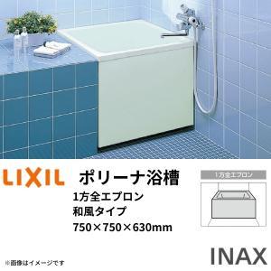 リクシル/LIXIL イナックス/INAXの浴槽 バスタブを格安激安のお安い価格で販売しております。...