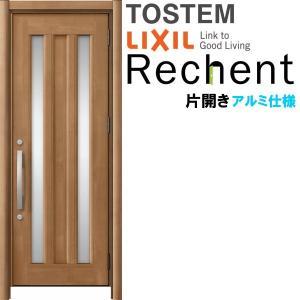 リフォーム用玄関ドア リシェント3 片開きドア ランマなし C16N型 アルミ仕様 W721〜977×H1838〜2043mm リクシル/LIXIL 工事付対応可能玄関ドア tategushop