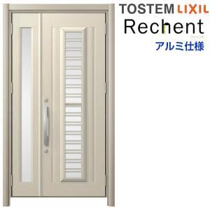 リフォーム用採風玄関ドア リシェント3 親子ドア ランマなし C83N型 アルミ仕様 W1039〜1484×H1838〜2043mm リクシル/LIXIL 工事付対応可能 特注 玄関ドア tategushop
