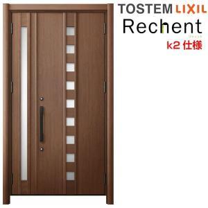 リフォーム用玄関ドア リシェント3 親子ドア ランマなし M28型 断熱仕様 k2仕様 W928〜1480×H1839〜2043mm リクシル/LIXIL 工事付対応可能 特注 玄関ドア tategushop