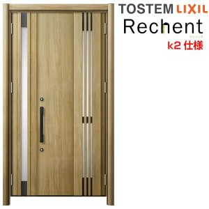 リフォーム用採風玄関ドア リシェント3 親子ドア ランマなし M83型 断熱仕様 k2仕様 W978〜1480×H1839〜2043mm リクシル/LIXIL 工事付対応可能 特注 玄関ドア|tategushop