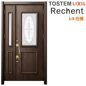 リフォーム用玄関ドア リシェント3 親子ドア ランマなし C15型 断熱仕様 k4仕様 W1091〜1480×H1943〜2043mm リクシル/LIXIL 工事付対応可能 特注 玄関ドア tategushop