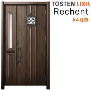 リフォーム用玄関ドア リシェント3 親子ドア ランマなし D77型 断熱仕様 k4仕様 W928〜1480×H1839〜2043mm リクシル/LIXIL 工事付対応可能 特注 玄関ドア tategushop