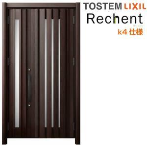 リフォーム用玄関ドア リシェント3 親子ドア ランマなし G14型 断熱仕様 k4仕様 W1142〜1431×H1839〜2043mm リクシル/LIXIL 工事付対応可能 特注 玄関ドア tategushop