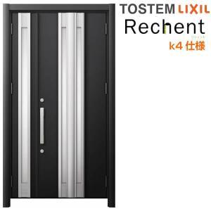 リフォーム用玄関ドア リシェント3 親子ドア ランマなし G77型 断熱仕様 k4仕様 W928〜1480×H1839〜2043mm リクシル/LIXIL 工事付対応可能 特注 玄関ドア tategushop