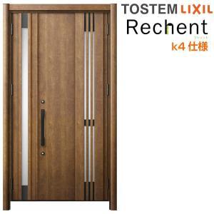 リフォーム用採風玄関ドア リシェント3 親子ドア ランマなし M83型 断熱仕様 k4仕様 W978〜1480×H1839〜2043mm リクシル/LIXIL 工事付対応可能 特注 玄関ドア|tategushop