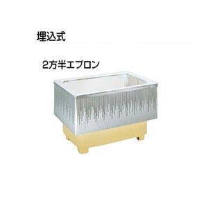 ステンレス浴槽 埋込式 800サイズ 800×700×650mm 2方半エプロン SA080-21(R-L)A-BL LIXIL/リクシル INAX 湯船 お風呂 バスタブ ステンレス|tategushop