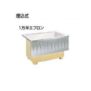 ステンレス浴槽 埋込式 1100サイズ 1100×720×650mm 1方半エプロン SA110-11(R-L)A-BL LIXIL/リクシル INAX 湯船 お風呂 バスタブ ステンレス|tategushop