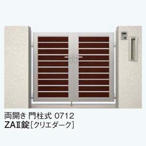 LIXIL セレビュー門扉 RP3型(太横格子)RP4型(太たて格子)両開き 門柱式 ZA2型錠 w700 h1200|tategushop|03