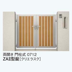 LIXIL セレビュー門扉 RP3型(太横格子)RP4型(太たて格子)両開き 門柱式 ZA2型錠 w700 h1200|tategushop|04