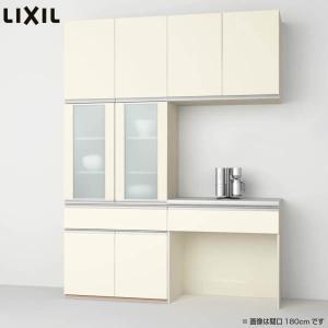 食器棚 キッチン収納 リクシル/LIXIL シエラ 収納ユニット 壁付型 カップボード+カウンタープラン 1段引出し付 開き扉+マルチスペース S3005 グループ1 tategushop