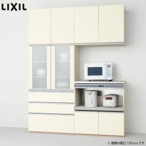 食器棚 キッチン収納 リクシル/LIXIL シエラ 収納ユニット 壁付型 カップボード+ハイフロアプラン スライドストッカー+家電収納(蒸気排出用) S4004 グループ3 tategushop