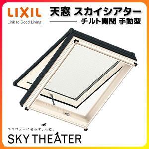 サッシ(サッシュ,sash:英語)は窓枠として用いられる建材、または窓枠を用いた建具であるサッシ窓...