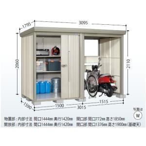物置 屋外収納庫 タクボ物置 Mr.ストックマン プラスアルファ TP-3015 W301.5×D159×H211cm駐輪スペース 中/大型物置 住宅業者事務所用|tategushop