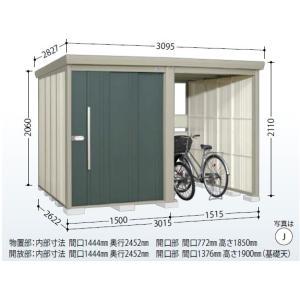 物置 タクボ物置 Mr.ストックマン プラスアルファ TP-3026 W301.5×D262.2×H211cm駐輪スペース 中・大型物置|tategushop
