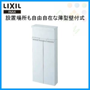 LIXIL(リクシル) INAX(イナックス) 壁付収納棚 TSF-100/WA 寸法:280x110x638 トイレ収納棚 tategushop