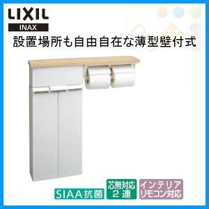 LIXIL(リクシル) INAX(イナックス) 壁付収納棚(紙巻器付) TSF-110WEU2/LP 寸法:613x107x639 トイレ収納棚 tategushop